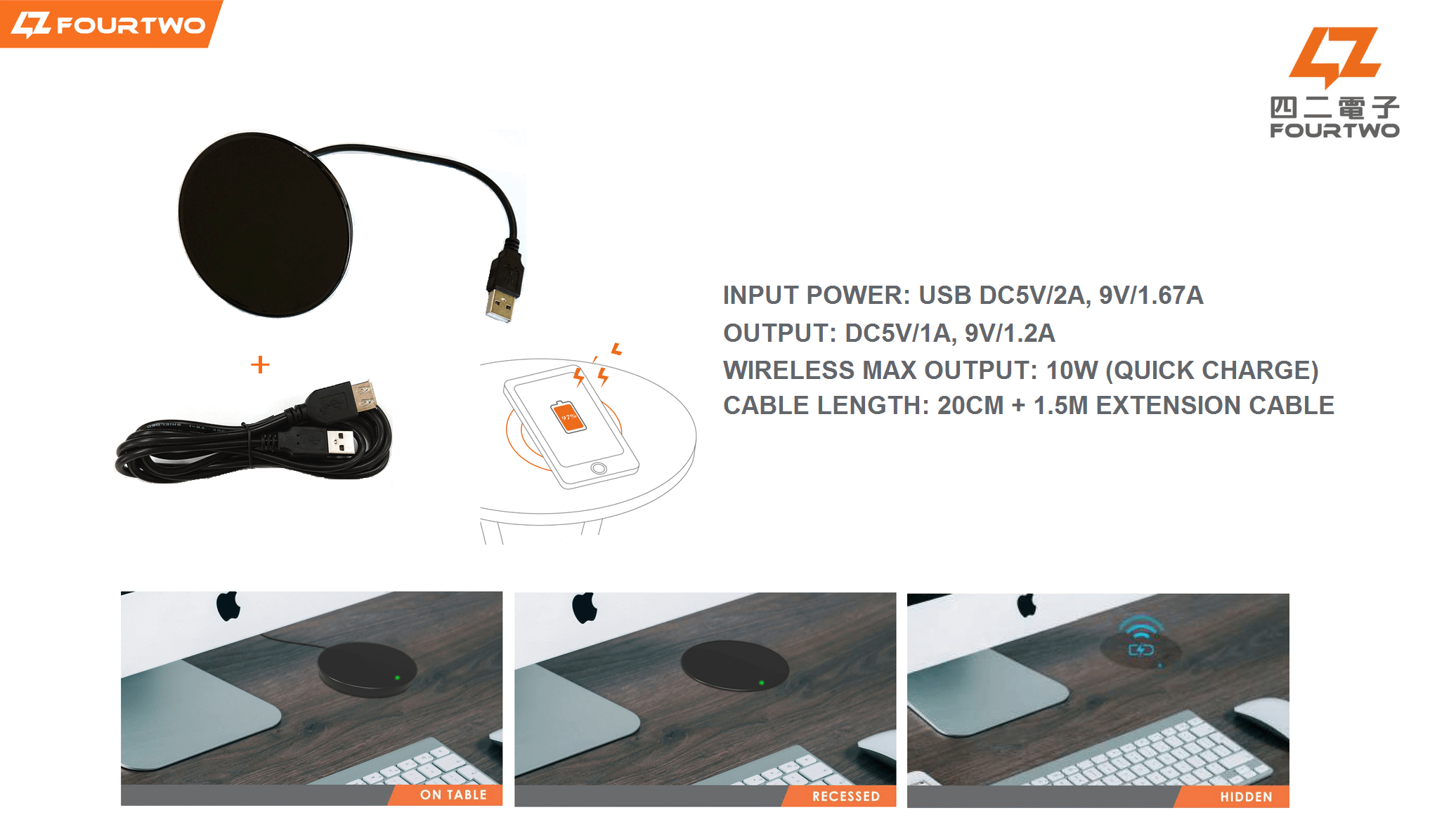 FOUR TWO #ST-072 Recessed / Embedded Wireless Charger for furniture